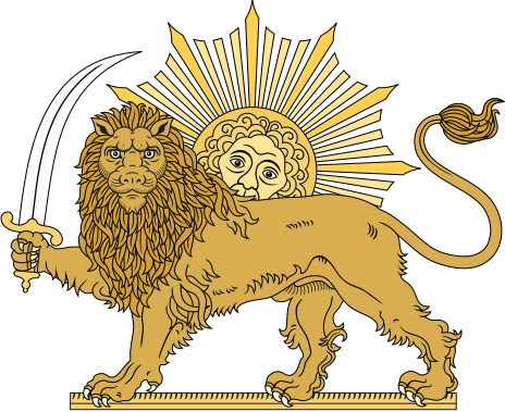 File:Lion and the Sun.svg