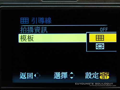 LX3_menu1_34 (by euyoung)