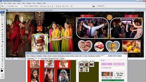 Julie Galaxy Pixel Touch Wedding Album Designing Software