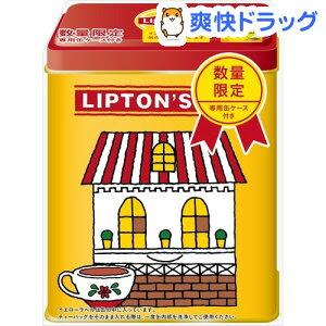 リプトン イエローラベル ティーバッグ 専用缶ケース付き(25包)【リプトン(Lipton)】