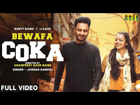 BEWAFA COKA (Official Video) Bunty Bains   J Kaur   Jordan Sandhu   Latest Songs 2020