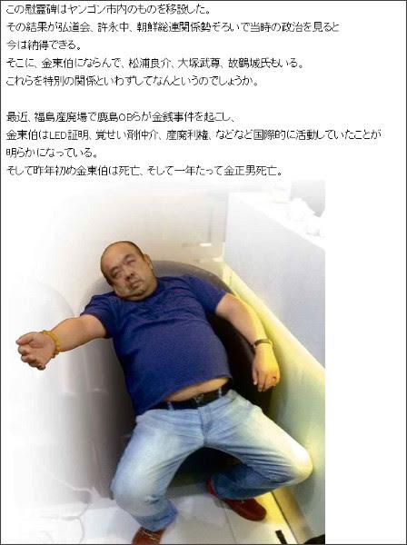 http://mita.blog.jp/archives/69482210.html