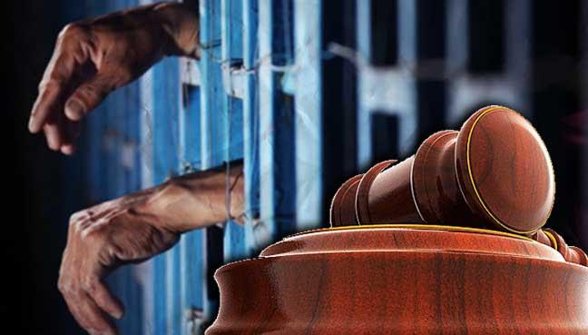 court-penjara-malaysia-1