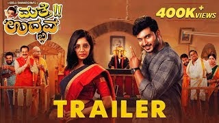 Matte Udbhava Kannada Movie (2020) | Cast | Trailer | Release Date