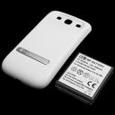 今だけレザーケースプレゼント!【送料無料】超大容量バッテリーパック GALAXY S III SC-06D ★...