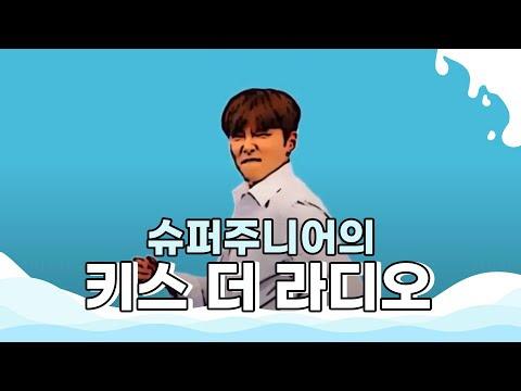 [Pann] ¿Irene y Sehun están saliendo?