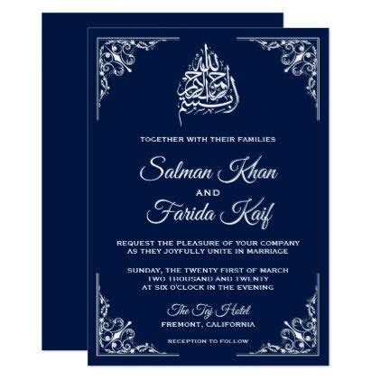 Midnight Blue Islamic Muslim Wedding Invitation   Zazzle