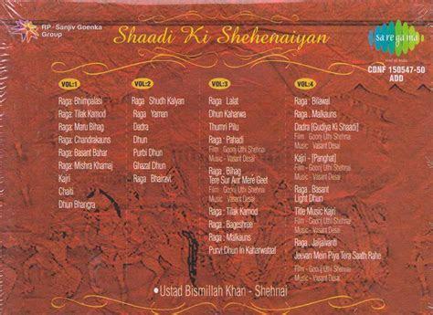 Shaadi Ki Shehnaiyan Hindi Wedding/ Bollywood Party Songs