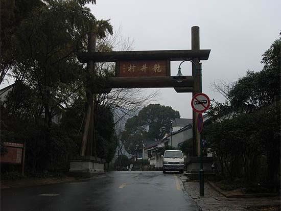 龙井 Longjing falu kapuja, egy longjingi ünnepségről szóló útibeszámolóból