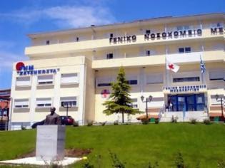 Φωτογραφία για Σήκωσαν «μπαϊράκι» στο νοσοκομείο Μεσολογγίου