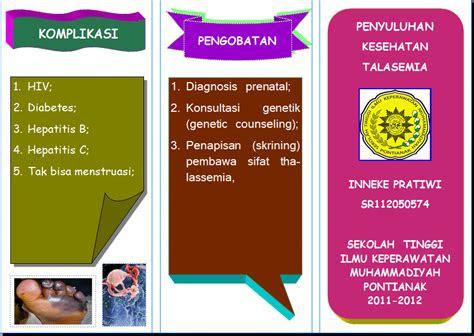 anira  contoh leaflet thalasemia