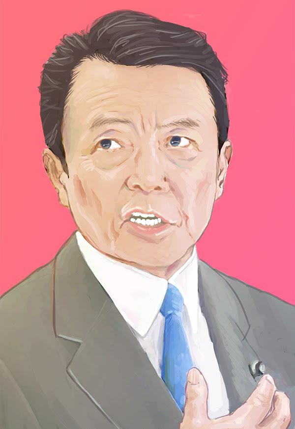 麻生太郎 Real Illustration