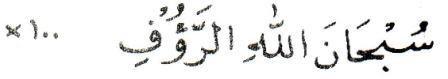 Rajab_10