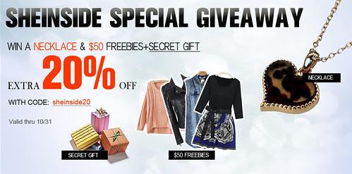 gift+coupon code