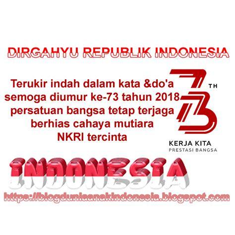 gambar peringatan hari kemerdekaan indonesia