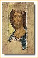 Le Christ Pantocrator d'Andrei Rublev