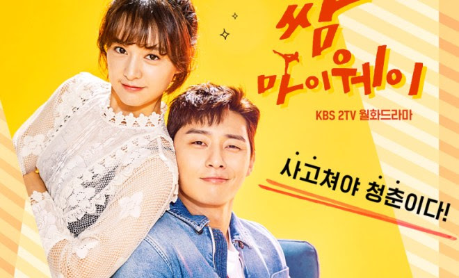 Free Download Korean Drama Fight For My Way