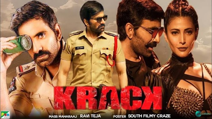 Krack Full Movie Download Filmyzilla 480p 720p Filmywap