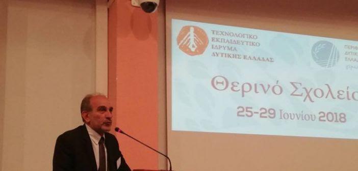 Θερινό Σχολείο Επιχειρηματικότητας στο ΤΕΙ Δυτικής Ελλάδας (ΦΩΤΟ)