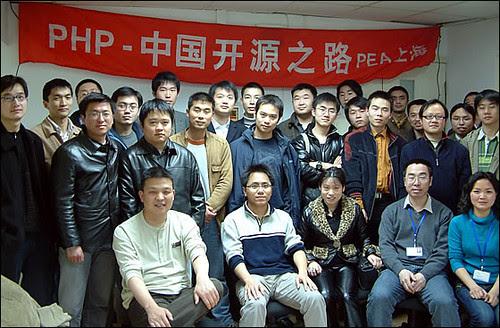 20070324_15