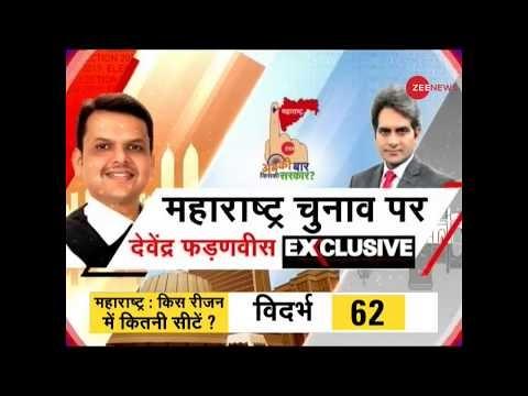 Conversation with Maharashtra CM Devendra Fadnavis