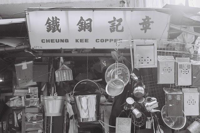 Pottinger Street in Hong Kong Old Copper Shop