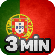 Learn The 30 Most Important Words In Portuguese