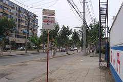 jian kang lu bus stop