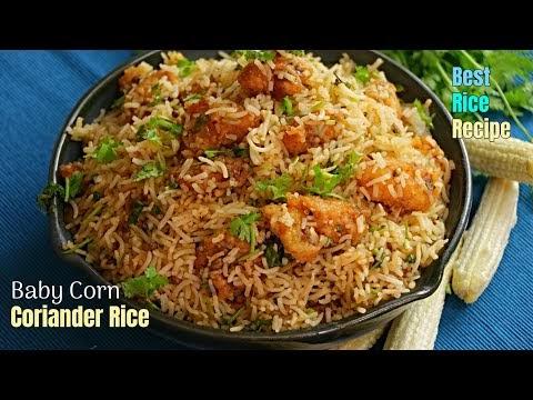 Baby Corn Coriander Rice