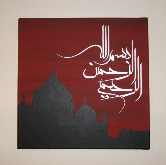 Arabic Calligraphy Islamic Wall Art Handpainted Oil Painting On ...