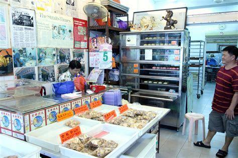 Tai Thong Cake Shop ? Slow Food Singapore