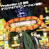 Kabukichou Sherlock Anime News Network