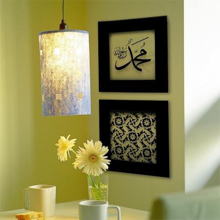 Sakina Design Brings an Environmental Conscience to Contemporary ...