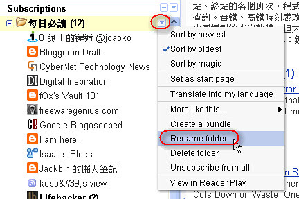 rename-googlereader-01