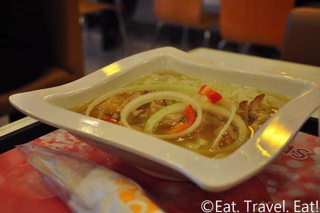 Cafe De Coral Vietnamese Rice Noodle Soup