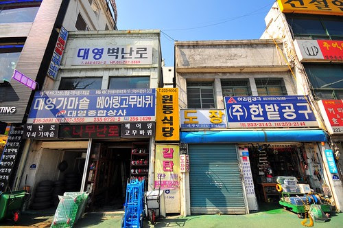 Old Colonial Shops, Daejeon