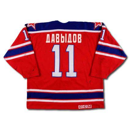 Davydov-1990-91-UCKA-jersey photo Davydov-1990-91-UCKA-B.jpg
