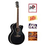 Yamaha CPX700 Cutaway Acoustic-Electric Guitar Bundle with Instructional DVD, Strings, Pick Card, and Polishing...