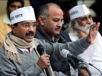 Kejriwal Wont Last Long Say Delhi Congress Mlas In Sting Operation