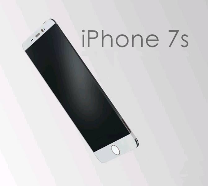 Iphone 7s price in pakistan
