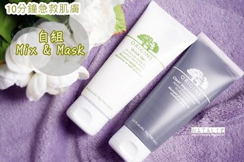 自組 Mix & Mask ● 尋找你的專屬肌膚方案