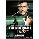 20世紀フォックス 007/サンダーボール作戦<デジタルリマスター・バージョン> 【DVD】