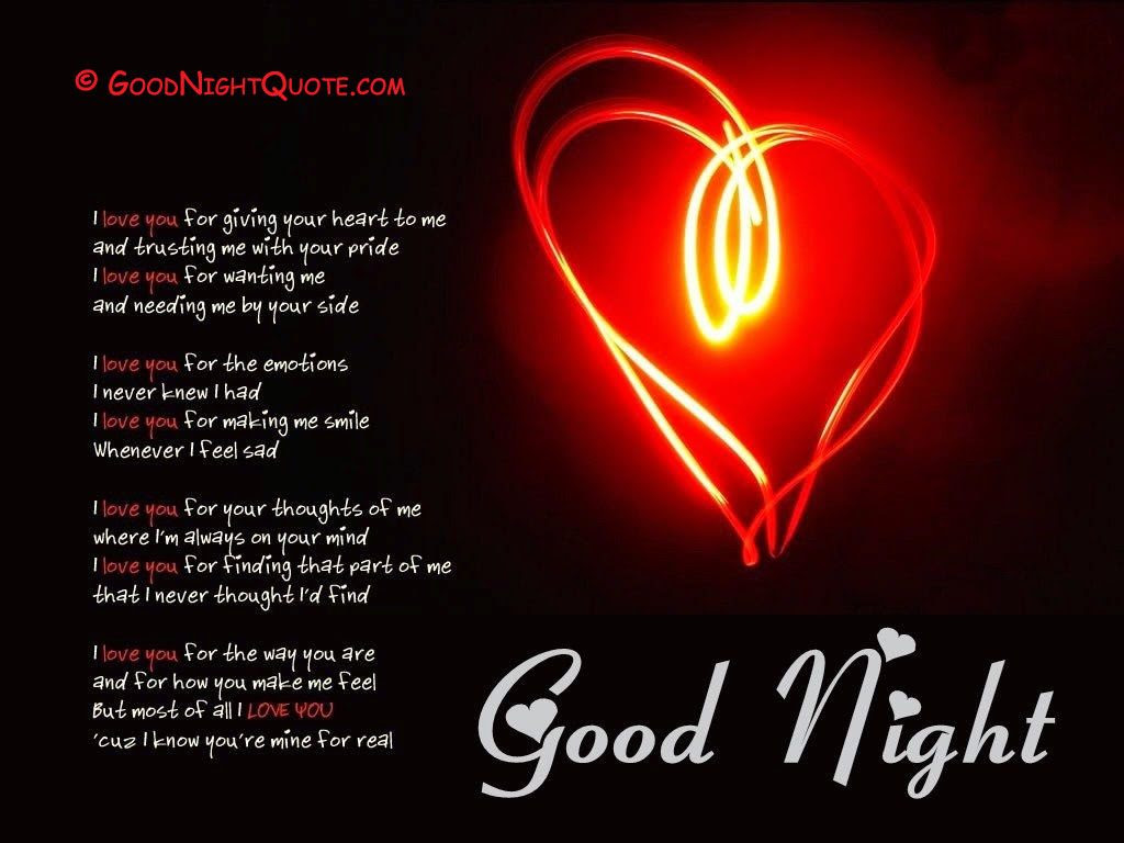 Goodnight I Love You Sweet Dreams Quotes Good Night Quotes Images