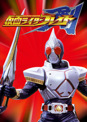 Kamen Rider Blade - Season 1