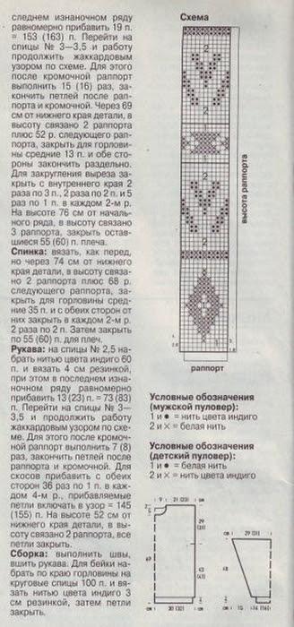 42 (328x700, 213Kb)