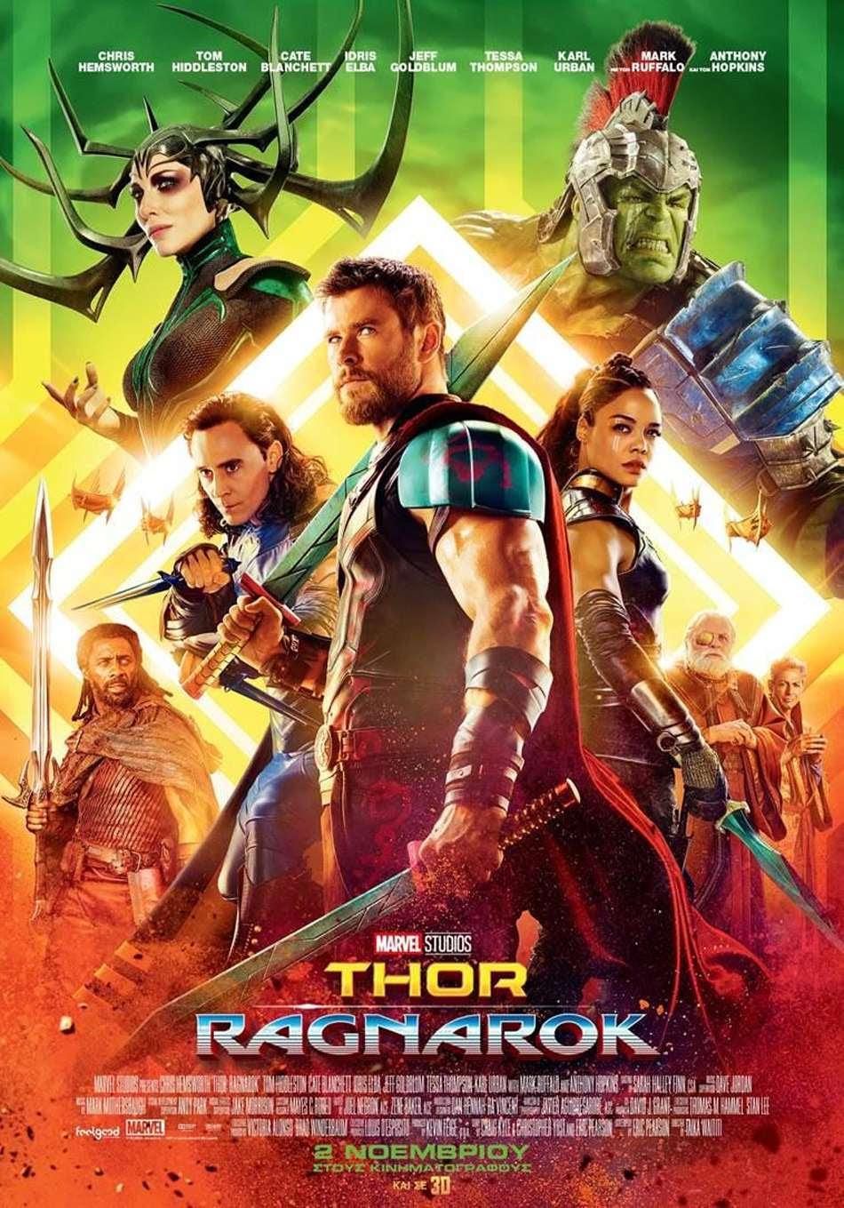 Thor: Ragnarök Poster Πόστερ