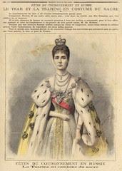 ptitjournal 24 mai 1896 dos