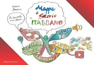 15 Il Leone Che Non Sapeva Scrivere Italiano In Italia