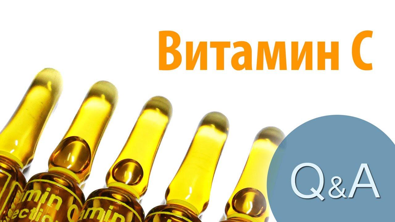 Витамин д для кожи лица