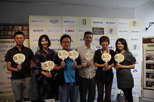 KINGYO team (with temporarily adopted members) after screening in Skip City Film Fest